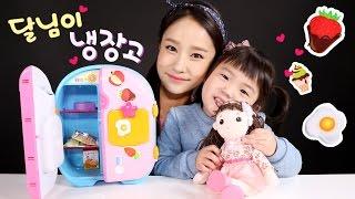 getlinkyoutube.com-캐리와 태희의 달님이 냉장고 장난감 소꿉놀이 CarrieAndToys