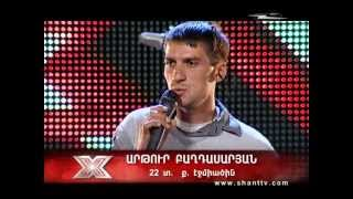 getlinkyoutube.com-X-Factor - Arthur Baghdasaryan