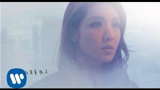 getlinkyoutube.com-官恩娜 Ella Koon - 你都不懂 You don't understand (Official Lyrics Video)