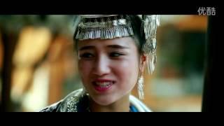 Wang Fei Hong 王飞鸿 From China Rooj Tshoob