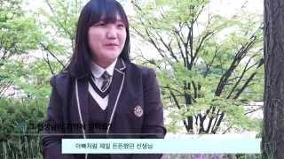 getlinkyoutube.com-츤데레 선생님을 위한 고3학생들의 스승의날 몰래카메라 (감동주의)
