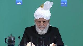 Hutba 12-05-2017 - Islam Ahmadiyya