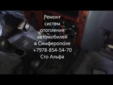Ремонт отопителя салона Toyota Land Cruiser +79788545470 Симферополь