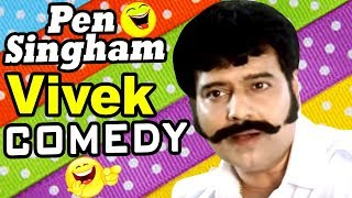Pen Singham   Pen Singham comedy scene   Vivek Comedy scenes   Vivek & Meera jasmin Comedy   Vivek