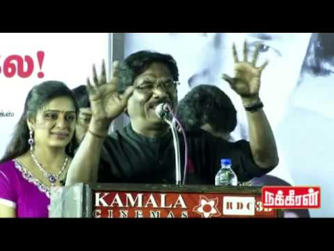 16 VAYATHINILE   TRAILER LAUNCH   RAJINI   KAMAL   BHARATHIRAJA   Emotional Speech Low