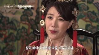 getlinkyoutube.com-[예능] 천 개의 비밀 어메이징 스토리 173회 20161108
