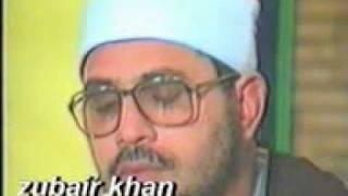 getlinkyoutube.com-Surah An-Naml Iran_Sheikh Shahat Anwar