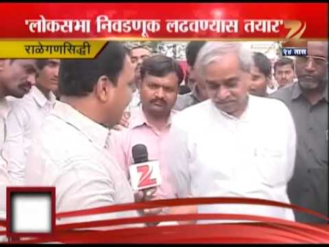 Vijay Pandhare Ready To Fight Loksabha Election 121