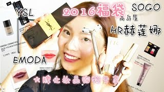 Download video: 2016Japanese Lucky Bag Unboxing����� ...