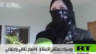 getlinkyoutube.com-روسيات في القدس يعتنقن الإسلام