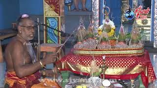 ஊரெழு- மடத்துவாசல்-சுந்தரபுரி ஸ்ரீ வீரகத்தி விநாயகர் கோவில்  தேர்த்திருவிழா 07.03.2020