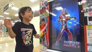getlinkyoutube.com-仮面ライダードライブ ナレルンダー で楽しく遊ぶ息子です。