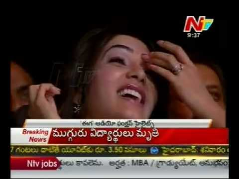 Eega Movie Audio Function Highlights - 01