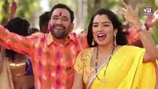 "Rajneeti Mein Rangail   Dinesh Lal Yadav ""Nirahua"",Aamrapali Dubey  Superhit Bhojpuri Holi Song 2019"