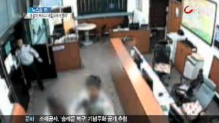 getlinkyoutube.com-20대 조폭들 '경찰 따윈 무섭지 않아!'