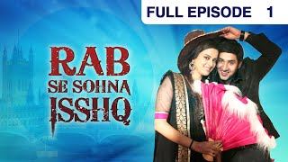 Rab Se Sona Ishq - Episode 1 - 16th July 2012