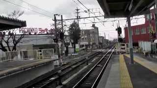 getlinkyoutube.com-名鉄名古屋駅と柏森駅を通過する 名古屋市交通局上飯田線7000形の回送列車