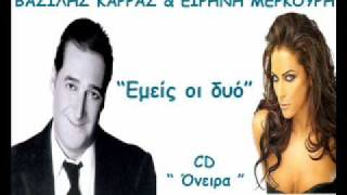 "getlinkyoutube.com-Karras & Merkouri - ""Emeis oi dyo"""