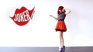 getlinkyoutube.com-DALSHABET (달샤벳) - JOKER (조커) Dance Cover 【Shub】