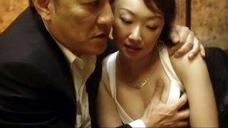 getlinkyoutube.com-映画『日本で一番悪い奴ら』予告編