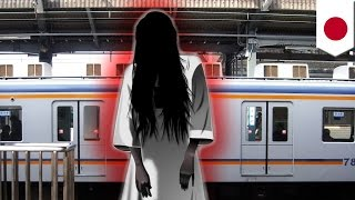 getlinkyoutube.com-怖いニュース…消えた人身事故の女性、カナダ人が日本で撮影した「心霊写真」、首相公邸で幽霊の噂…信じるかはあなた次第!-ニュースまとめ