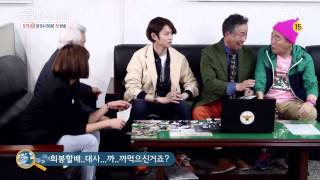 getlinkyoutube.com-tvN [꽃할배수사대] 메이킹#5 : 마성의 '꽃수대'