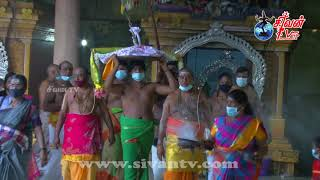 சுன்னாகம் கதிரமலைச் சிவன் கோவில் கொடியேற்றம் 29.04.2021