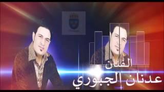 getlinkyoutube.com-عدنان الجبوري -   دبكة  زوري ساحلي سوري خرافي 2016