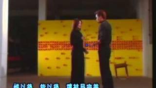 getlinkyoutube.com-羅嘉良-陳慧珊~對你,我永不放棄 (mv)