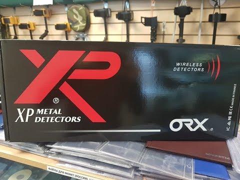 В Кладоискательской Конторе Владимира Порываева  с 26.12. в наличии XP ORX.