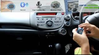getlinkyoutube.com-บลูทูธ bluetooth monster chip ในรถยนต์ เล่นพลง คุยโทรศัพท์ถูกกฎจราจร