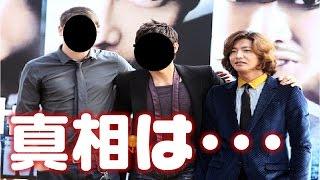 getlinkyoutube.com-【暴露】SMAP キムタクの本当の身長を解析
