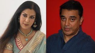 getlinkyoutube.com-Kamal's Ex Wife Vani Ganapathy Hits Back At Alimony Claims
