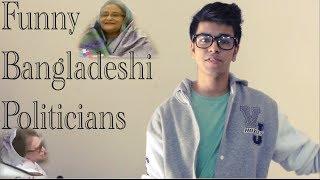 getlinkyoutube.com-Funny Bangladeshi Politics