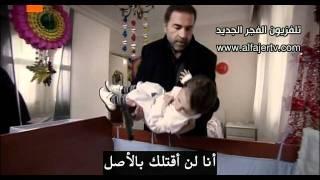 getlinkyoutube.com-مقتل علي ميماتي وادي الذئاب ج 5