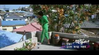 getlinkyoutube.com-130601 영화가좋다 - 은밀하게위대하게 (preview★미리보기주의★스포주의★)
