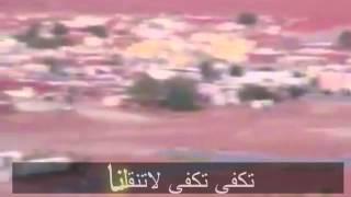 getlinkyoutube.com-شيلة تكفى تكفى لا تنقلنا بصوت حمد بن عسل الراشدي كلمات صدام سعد كده