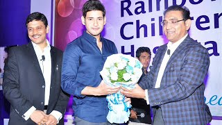 Superstar Mahesh Babu Goodwill Ambassador for Rainbow Hospital - Bigbusinesshub.com