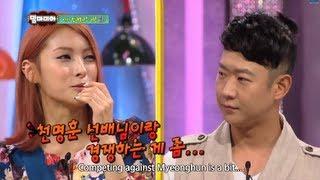 getlinkyoutube.com-Mamma Mia   맘마미아 - Episode 22 : The Korean Wave Idol Special  (2013.09.29)