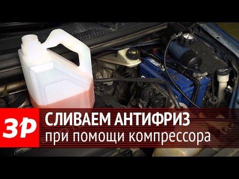 Где находится щуп масла в коробке в Jaguar XF