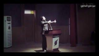 getlinkyoutube.com-الشاعر علي المحمداوي قصيدة الحشد الشعبي 2016 لا تنسو الاشتراك