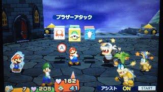 getlinkyoutube.com-【3DS】マリオ&ルイージRPG ペーパーマリオMIX レミー&イギー&モートン戦