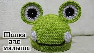 getlinkyoutube.com-Детская шапка. Как связать шапочку для ребенка (малыша)