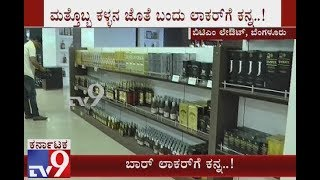 Robbers Make Away with Locker Containing 4 Lakh in cash From Madhu Liquor Store