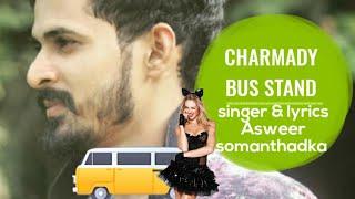 BYARI SONG NANORKA DUTY ILLANT COLLAGE BUS STANDIL BY ASHWEER SOMANTHADKA