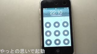 getlinkyoutube.com-iPod touch脱獄アプリを次々に紹介します【HD】