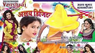 Rajsthani Dj Song 2018 - DJ बाजे - Latest Marwari Dj Video - Full Hd Balaji Song- width=