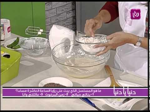 غادة التلي - الكيكة الاسفنجية | Roya