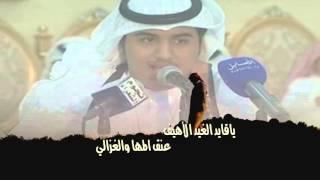 getlinkyoutube.com-ماالسيل سالي | كلمات: سليم العيوي | أداء: علي الواهبي و صالح الخزماني