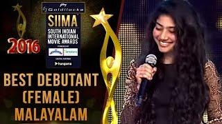 Siima 2016 Best Debutant (Female) Malayalam | Sai Pallavi - Premam Movie
